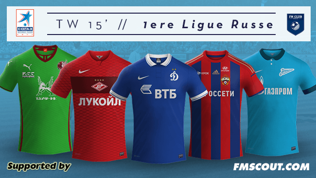 TW'15 kits - Russian First League 2014/15