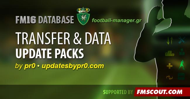 FM16 Transfer & Data Update Packs by pr0