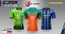 South Korean K1 League 2020 Kits [PR]