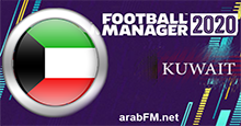Kuwait VIVA league 2020