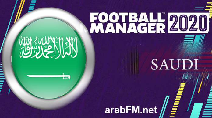 Football Manager 2020 League Updates - Saudi Prince Mohammad bin Salman League 2020