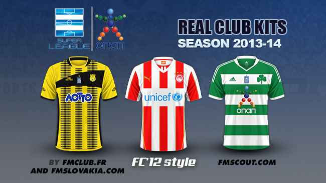 Greek  SuperLeague kits 2013/14